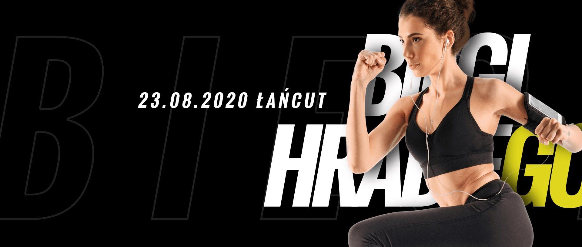 Bieg Hrabiego - Łańcut - 23.08.2020